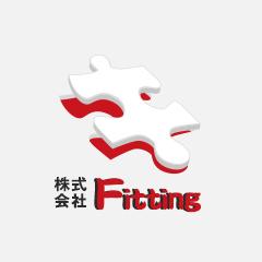 株式会社Fitting